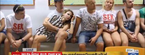 Скандальная Настя Рыбка поблагодарила Лукашенко за освобождение и заболела