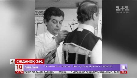 Интересные факты метра мужского костюма Михаила Воронина - История за минуту