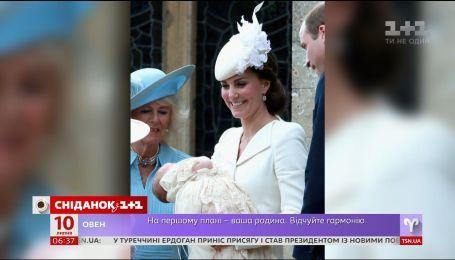 Цікаві факти про традиції хрещення британської монархії