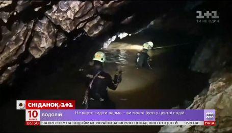 Діти в печері Таїланду: свіжі подробиці порятунку