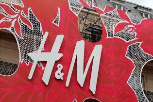 H&M объявил дату открытия первого магазина в Украине
