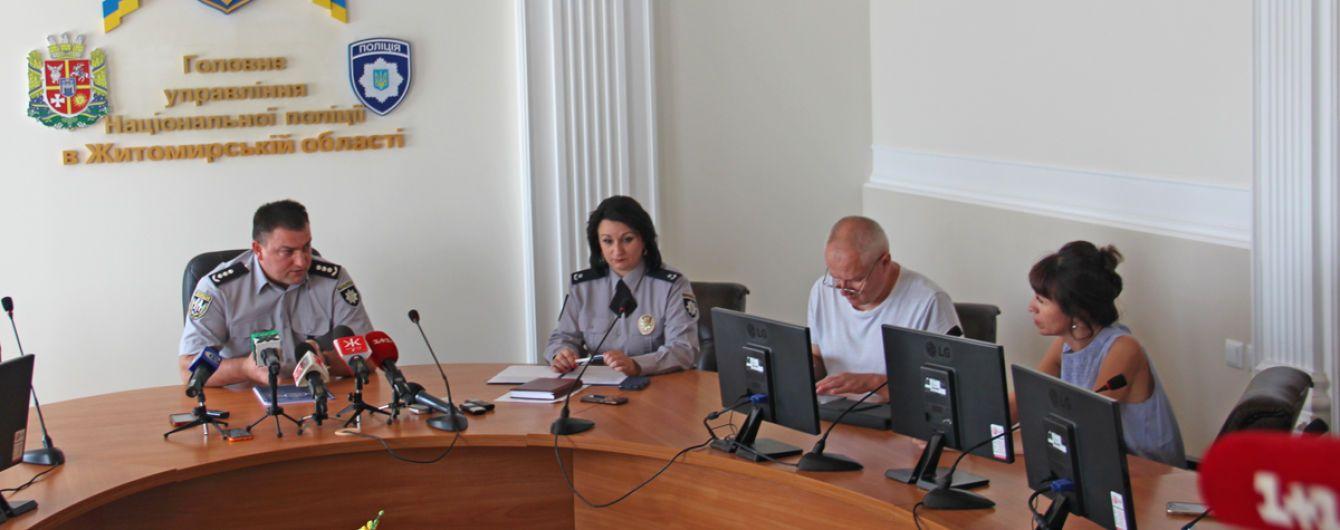 Гуглил, как убить человека: полиция задержала подростка, который зарезал женщину в Бердичеве