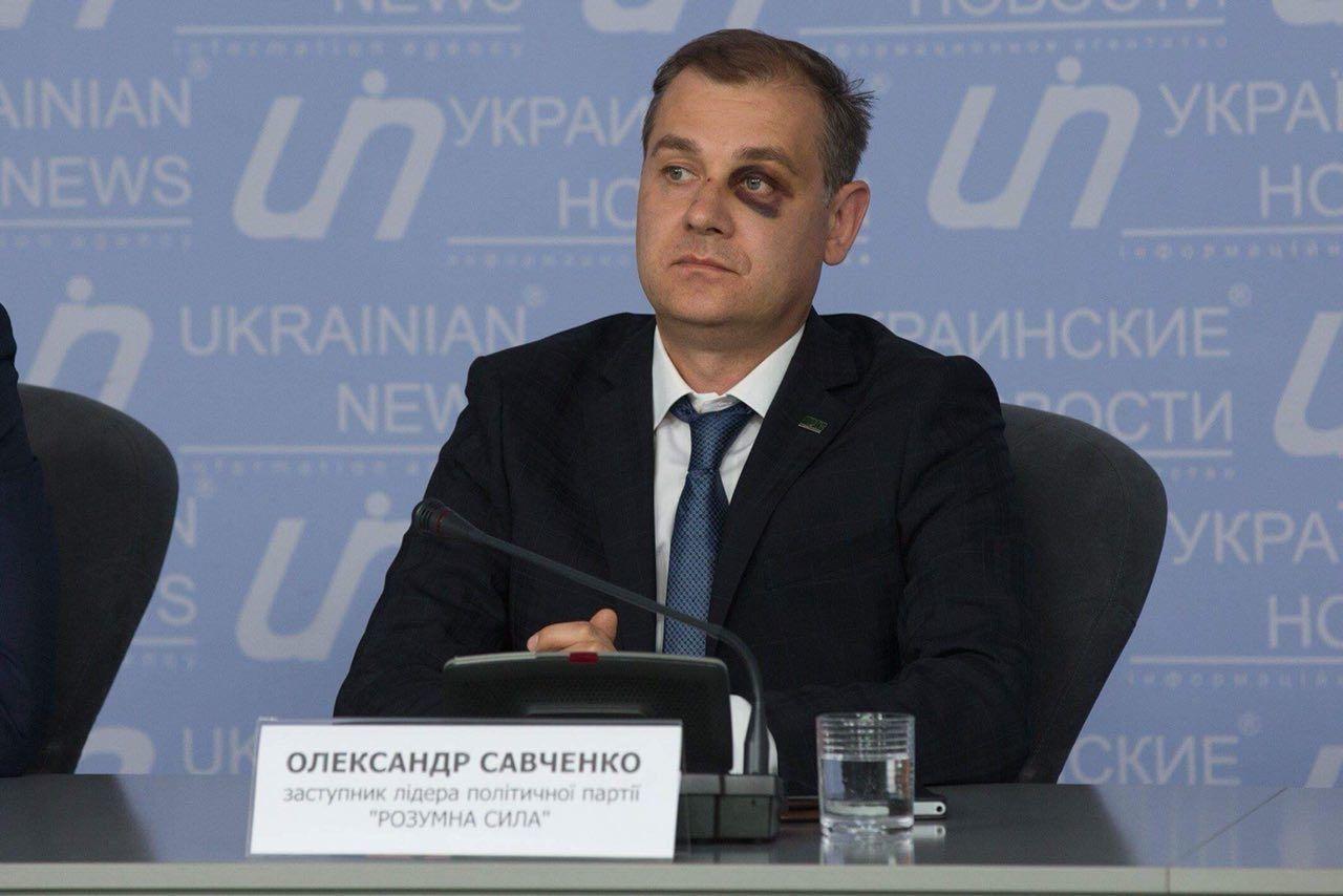 """Олександр Савченко """"Розумна сила"""""""