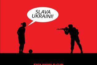От обвала рейтинга ФИФА до заявлений дипломатов: как Украина защищает свой патриотический лозунг