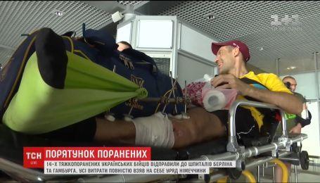 14 важко поранених українських бійців відправили на лікування до Німеччини