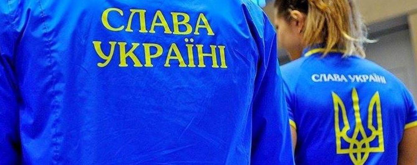Украинские паралимпийцы поддержали Виду и Вукоевича: В регламенте ФИФА не запрещается проявлять симпатию стране