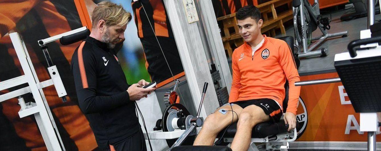 """Футболіст """"Шахтаря"""" знову травмувався, він вилетів на декілька місяців"""
