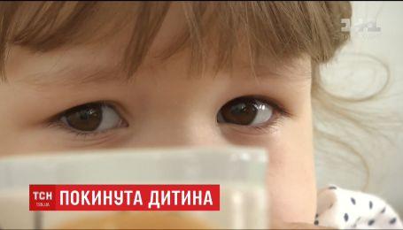 Нетрезвая женщина покинула свою трехлетнюю дочь в больнице и убежала