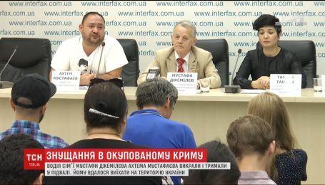 В окупованому Криму катуванням вибивали зізнання у водія сім'ї Мустафи Джемілєва