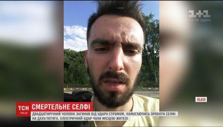 На Львовщине 20-летний парень погиб на крыше локомотива при попытке сделать селфи