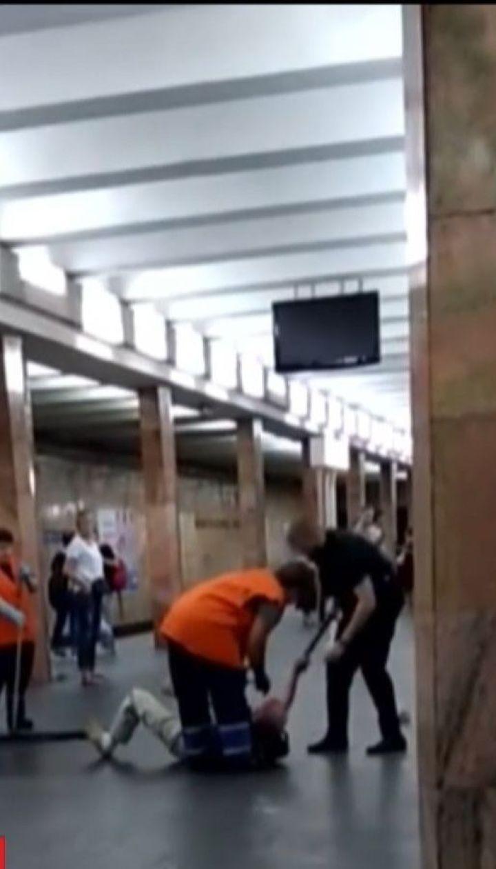 У Києві на станції метро коп кийком відлупцював лежачого чоловіка