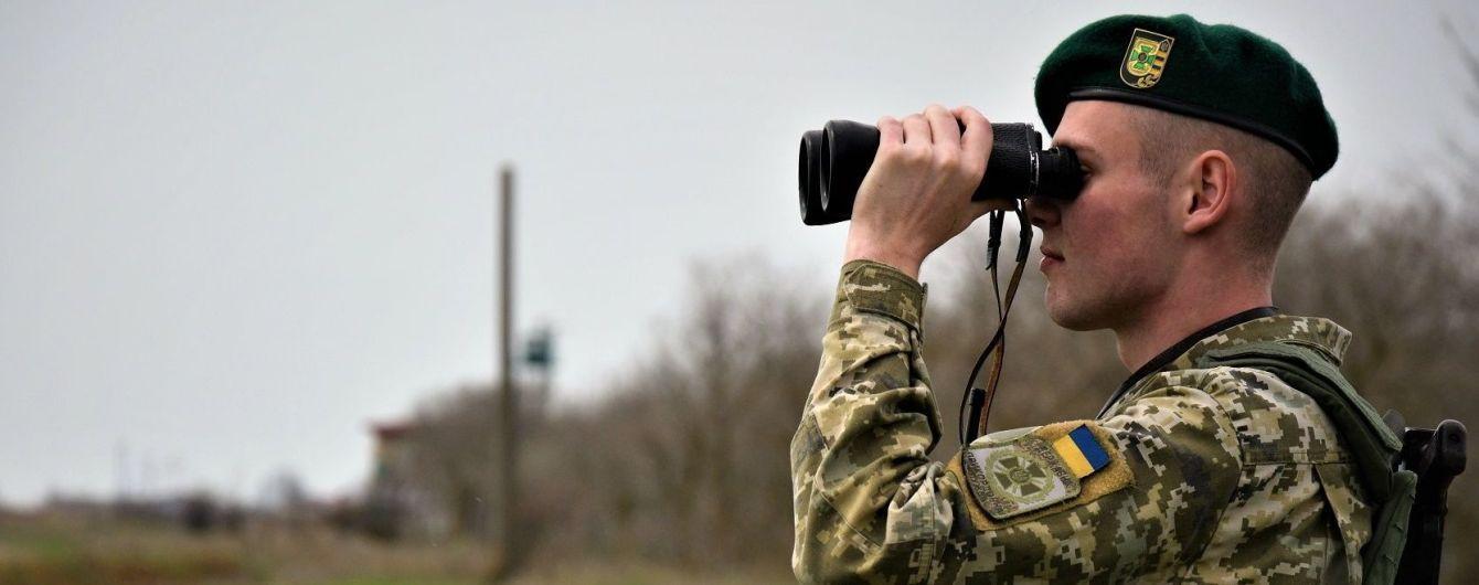 На Закарпатті прикордонники зі стріляниною затримали нелегалів