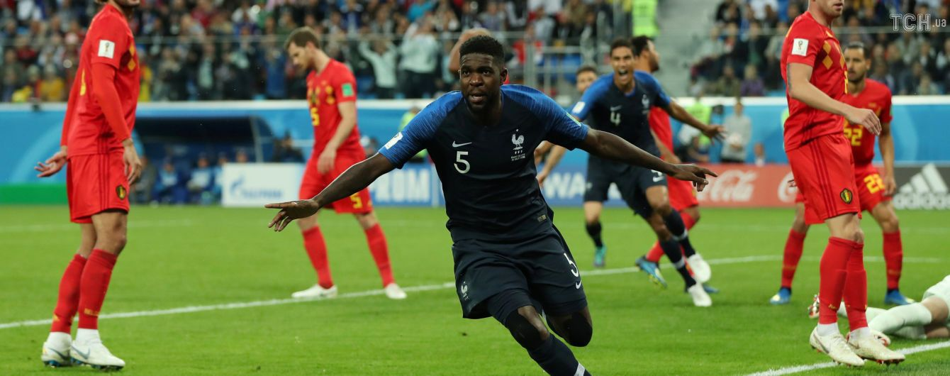 Франція здолала Бельгію та вийшла до фіналу ЧС-2018