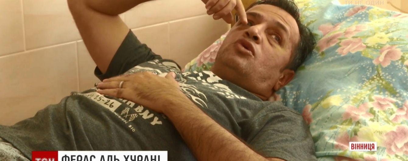 В Виннице пьяные педагоги до потери сознания забили гостя из ОАЭ и его несовершеннолетнего сына
