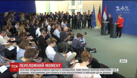 Анексія Криму та агресія Росії на Донбасі стали викликами для НАТО, - Меркель