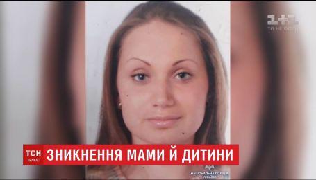 У Миколаєві розшукують 36-річну Юлію Швець, яка зникла разом з восьмимісячною донькою