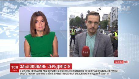 В Киеве проходит акция протеста владельцев авто с еврорегистрацией