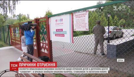 """Дитячий табір """"Славутич"""", в якому отруїлись 12 дітей, закривають"""