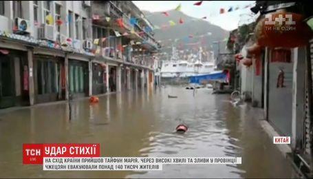 """В Китае из-за тайфуна """"Мария"""" эвакуировали более 140 тысяч человек"""