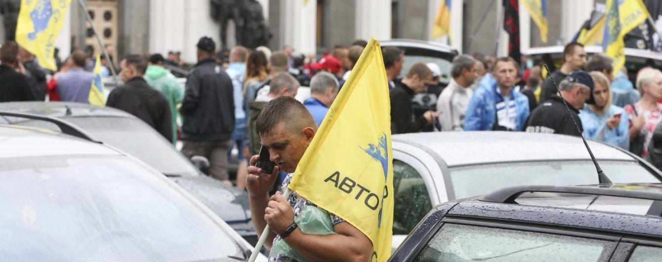 """Митинг """"евробляхеров"""": в Раде лежат два закона для урегулирования проблемы"""