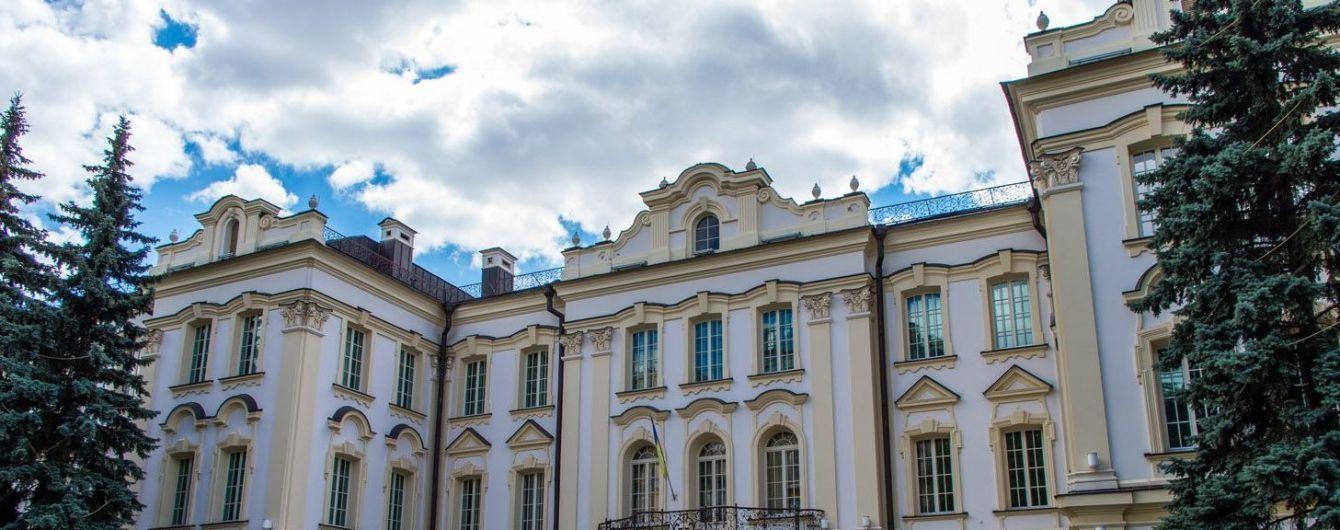 Судей Верховного суда Украины не пускают на рабочие места и заставляют писать заявления