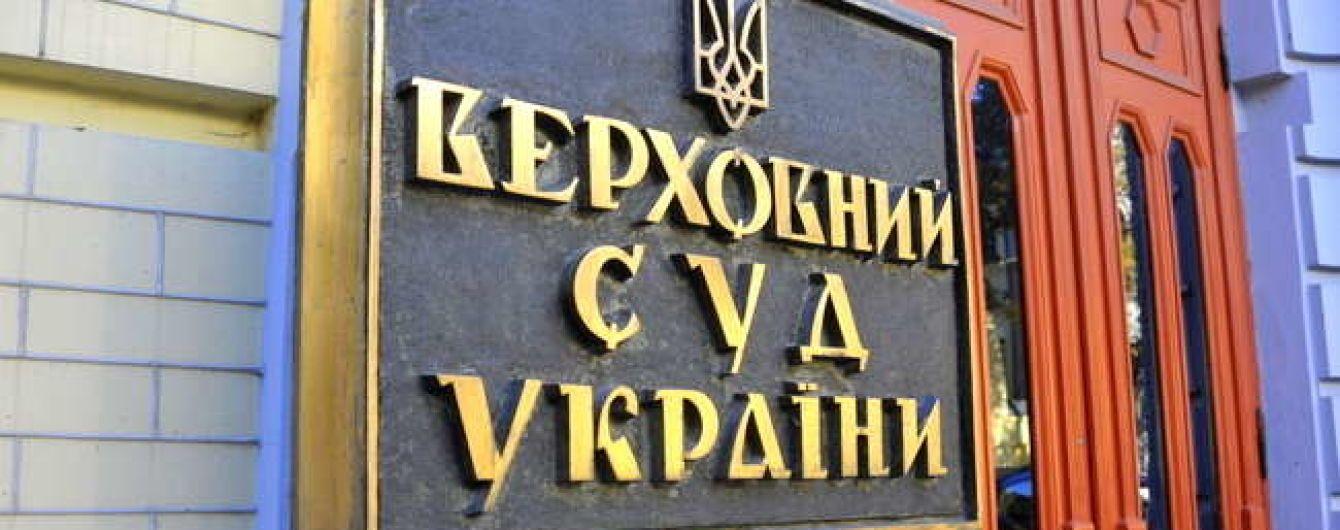 Верховний суд відмовив переселенцям в участі у місцевих виборах