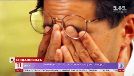 Что делать, чтобы сохранить зрение