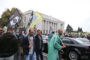 """Владельцы """"евроблях"""" озвучили требования на акции протеста в Киеве"""