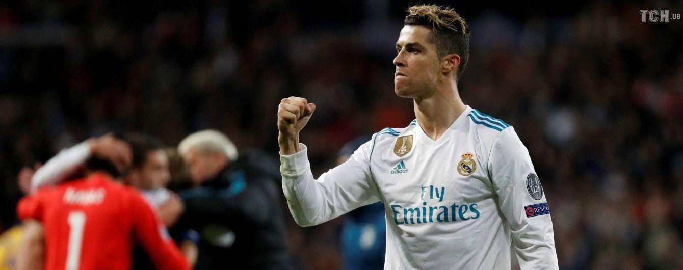 """""""Реал"""" присвятив Роналду зворушливий відеоролик з нагоди його трансферу до """"Ювентуса"""""""