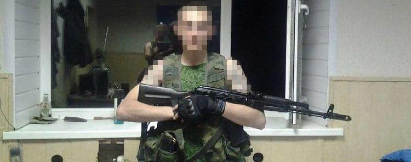 """На Луганщине """"в серой зоне"""" правоохранители задержали разведчика """"народной милиции ЛНР"""""""
