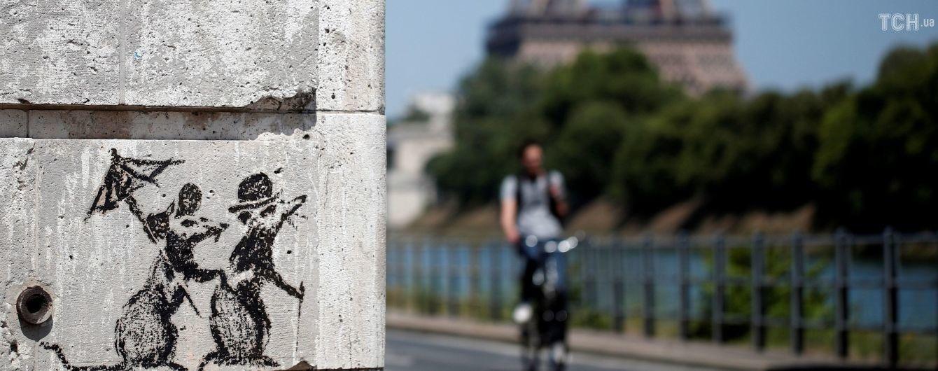"""В Париже туристам стоит остерегаться """"отельных крыс"""" и уличных мошенников"""