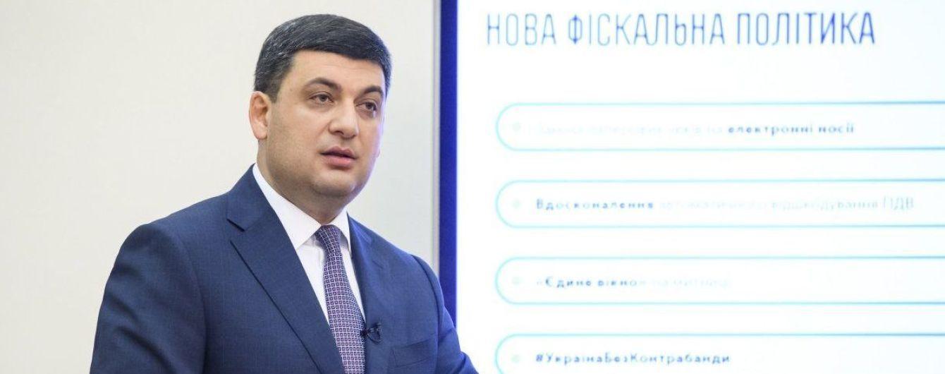 Все буде добре: Гройсман заспокоїв українців, які переймаються з приводу результатів виборів