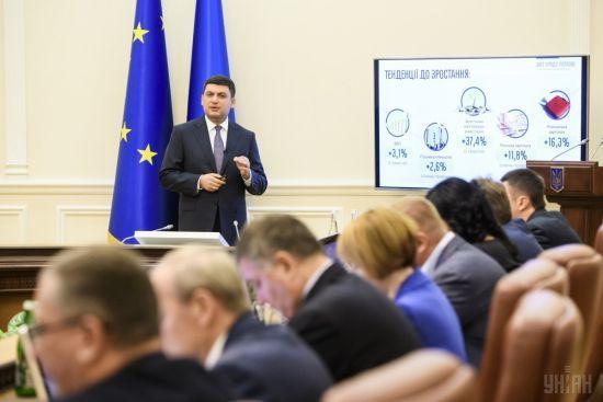 Гройсман запевнив, що уряд знайде рішення щодо заборони експорту нафти з Росії