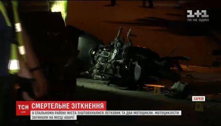 ДТП в Харькове: водителя легковушки взяли под стражу
