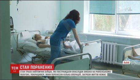Лікарі повідомили стан поранених під час вибуху на Рівненському полігоні