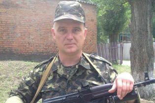 Екс-голові Апеляційного суду Криму повідомили про підозру в держзраді - Луценко