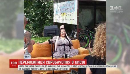 """Переможниця """"Євробачення-2018"""" знімає кліп у Києві"""