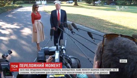 Трамп назвал немцев заложниками России