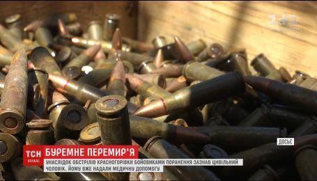 Боевики обстреляли мирных жителей Красногоровки