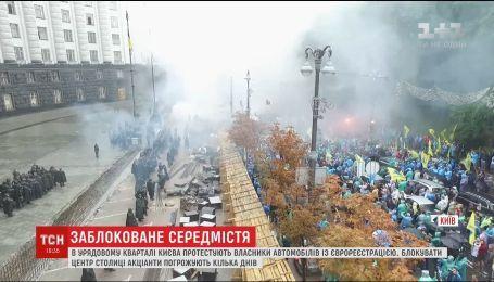 """Владельцы """"евроблях"""" угрожают продолжать митинги в центре Киева"""