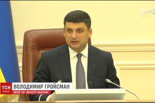 Ні в кого з українських міністрів немає мандату на переговори з РФ – Гройсман