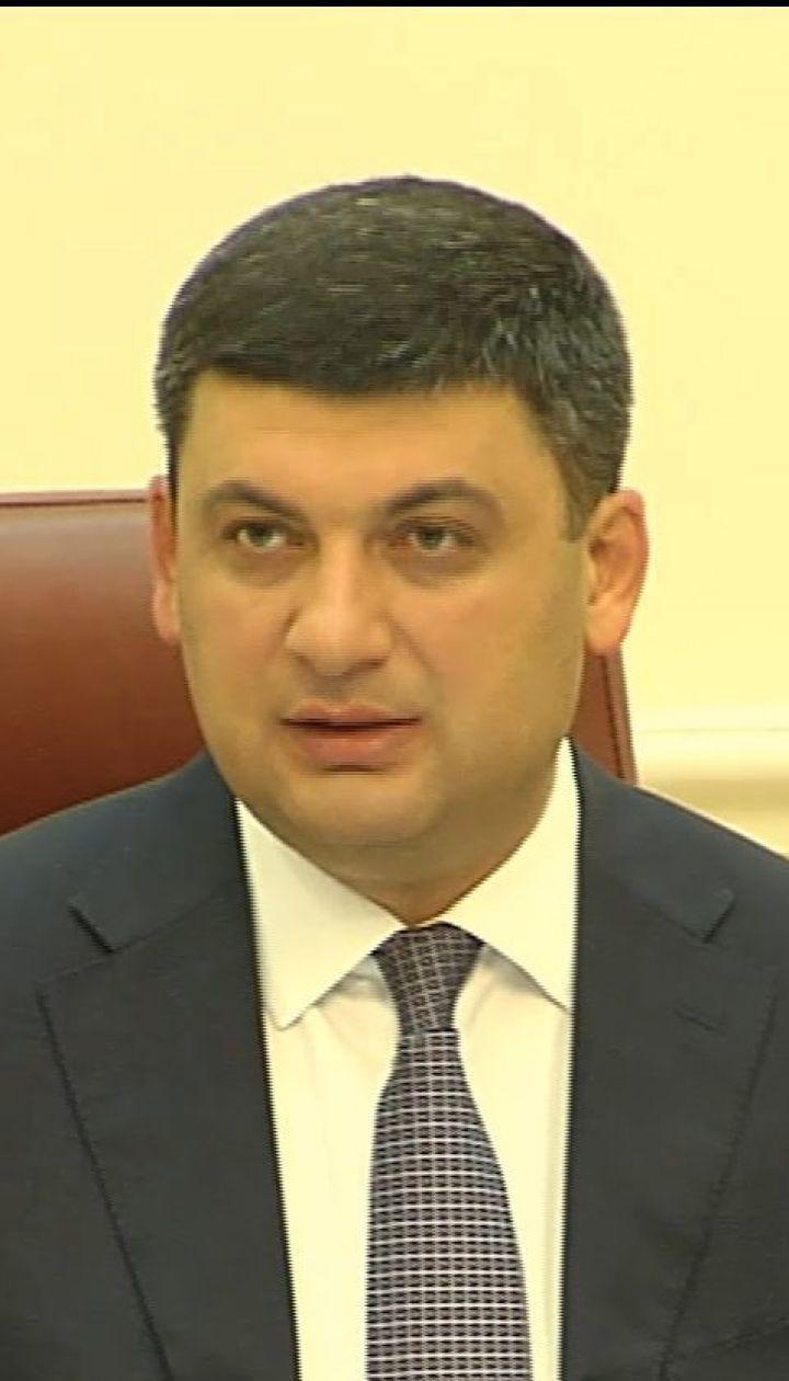 """Гройсман прокомментировал информацию о переговорах министра энергетики с """"Росатом"""""""