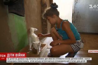 Детям с Донбасса упростили получение статуса пострадавших от войны