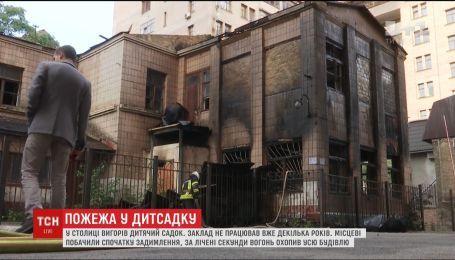 В центре столицы полностью выгорел детский сад