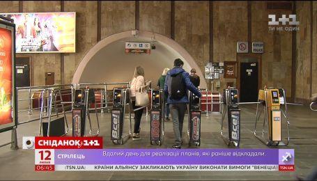 Почему в Киеве подорожает проезд в метро