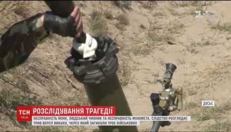 Взрыв миномета на Ровенском полигоне могла повлечь неисправная мина