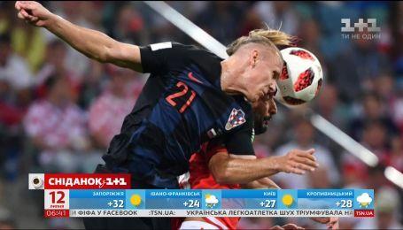 Хорватія вперше в історії зіграє у фіналі чемпіонату світу з футболу
