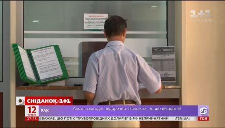Скільки грошей тримають українці у банках
