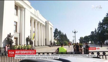 На протест владельцев авто с еврореестрацией съезжаются водители со всей Украины