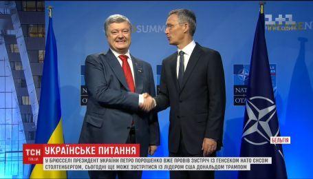 Ответственность за ситуацию на Донбассе несет Россия - генсек НАТО